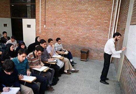 آغاز امتحانات نهایی از 17 خرداد